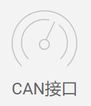 CANinterface