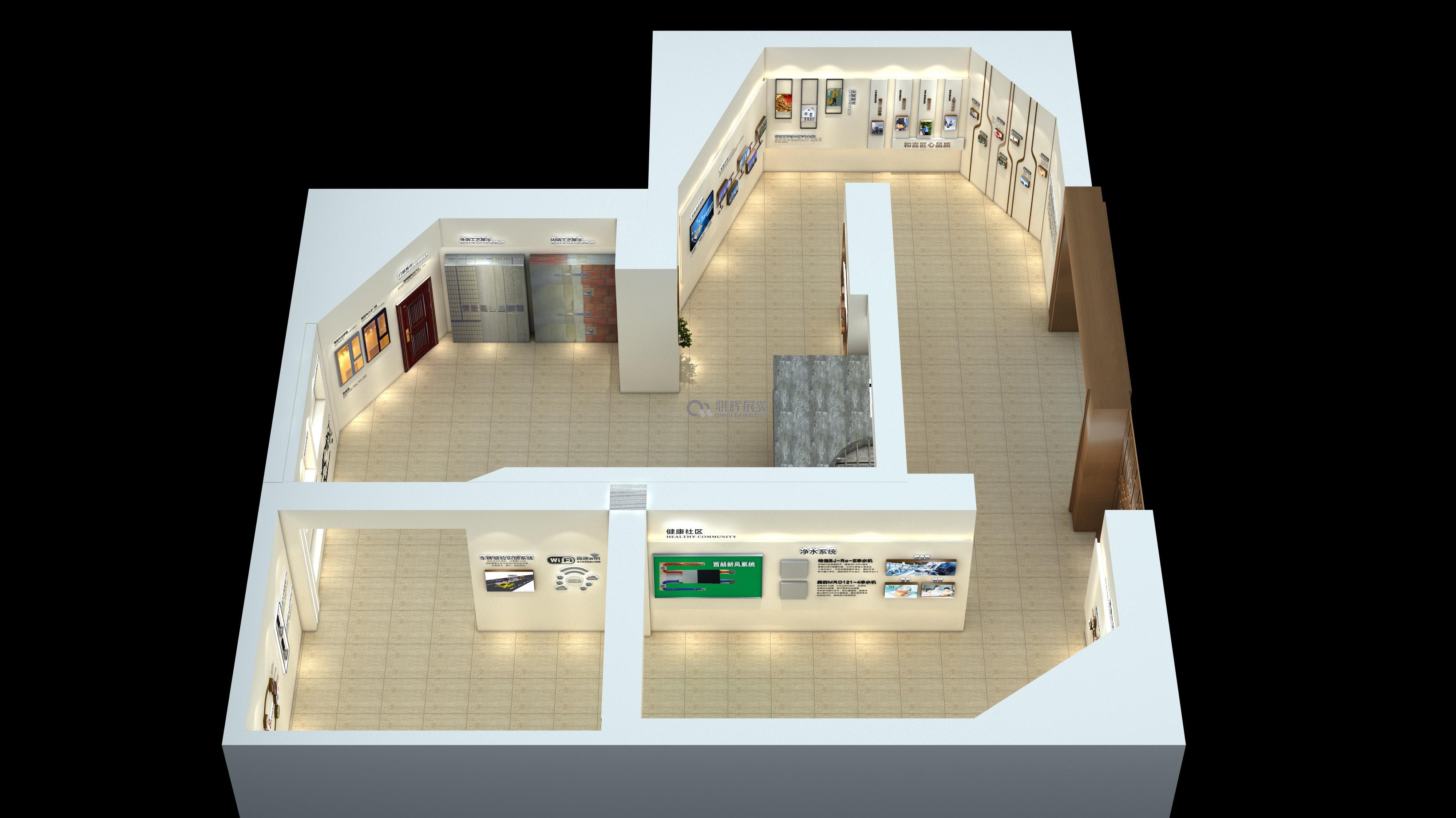展厅设计装修