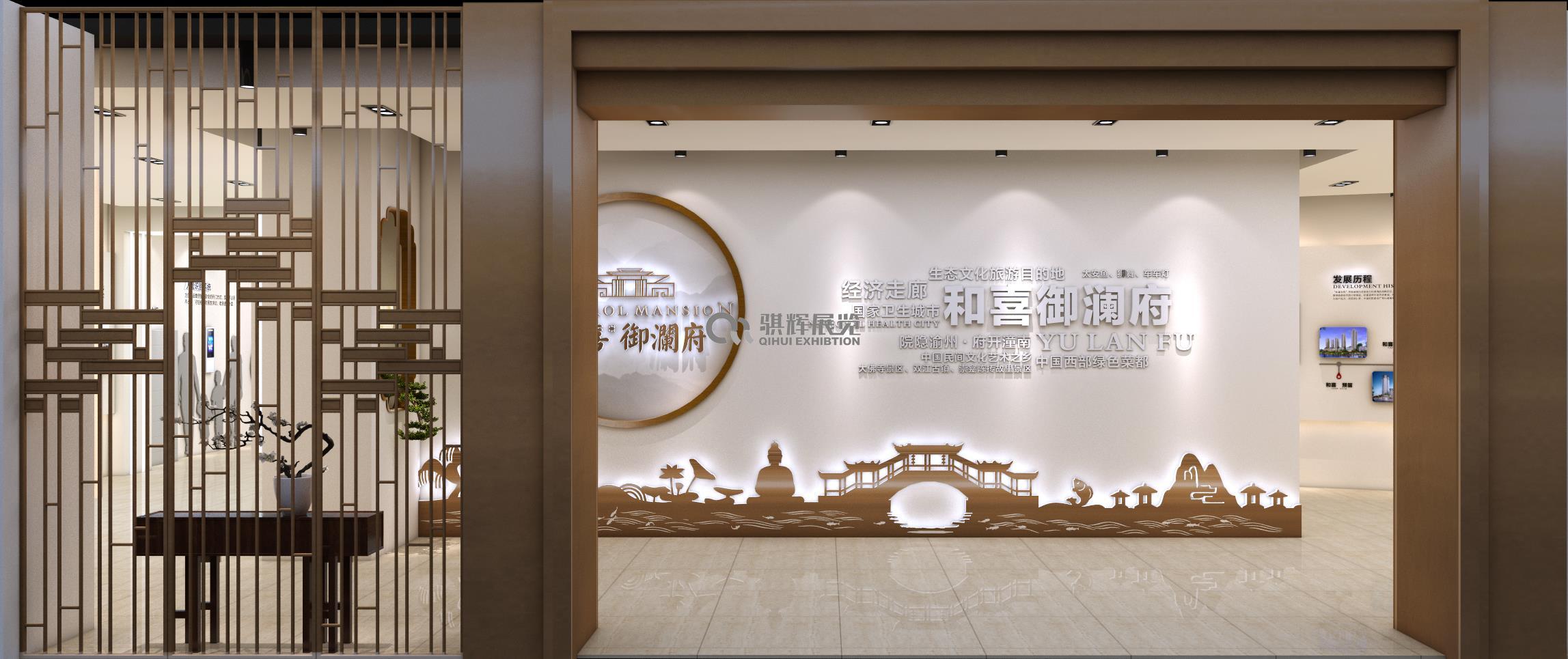 成都展厅设计以及搭建