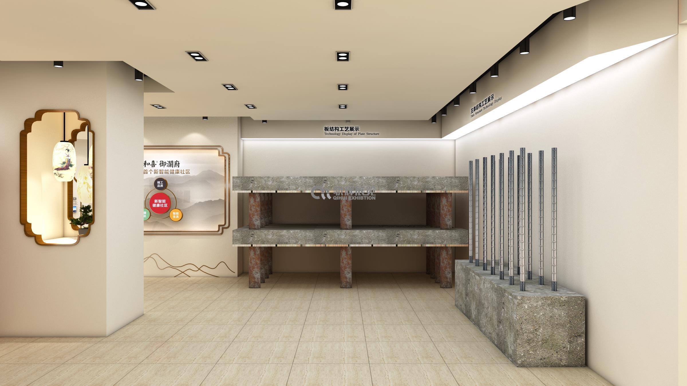 成都展厅设计装修