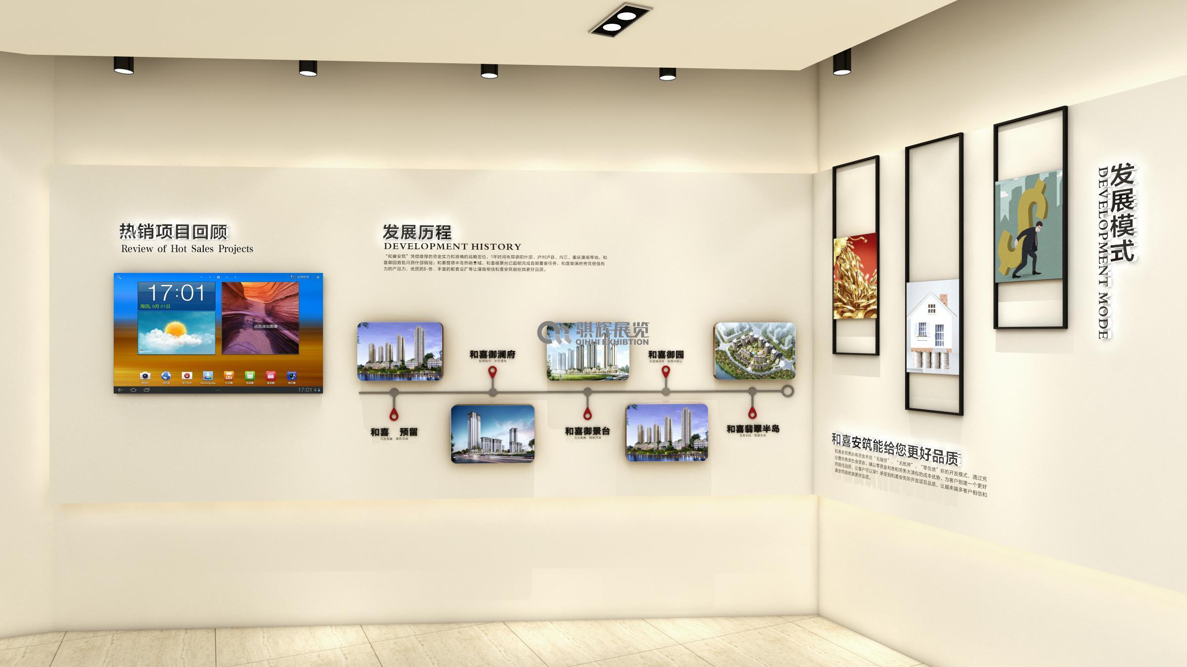 展厅设计装修 成都展厅设计