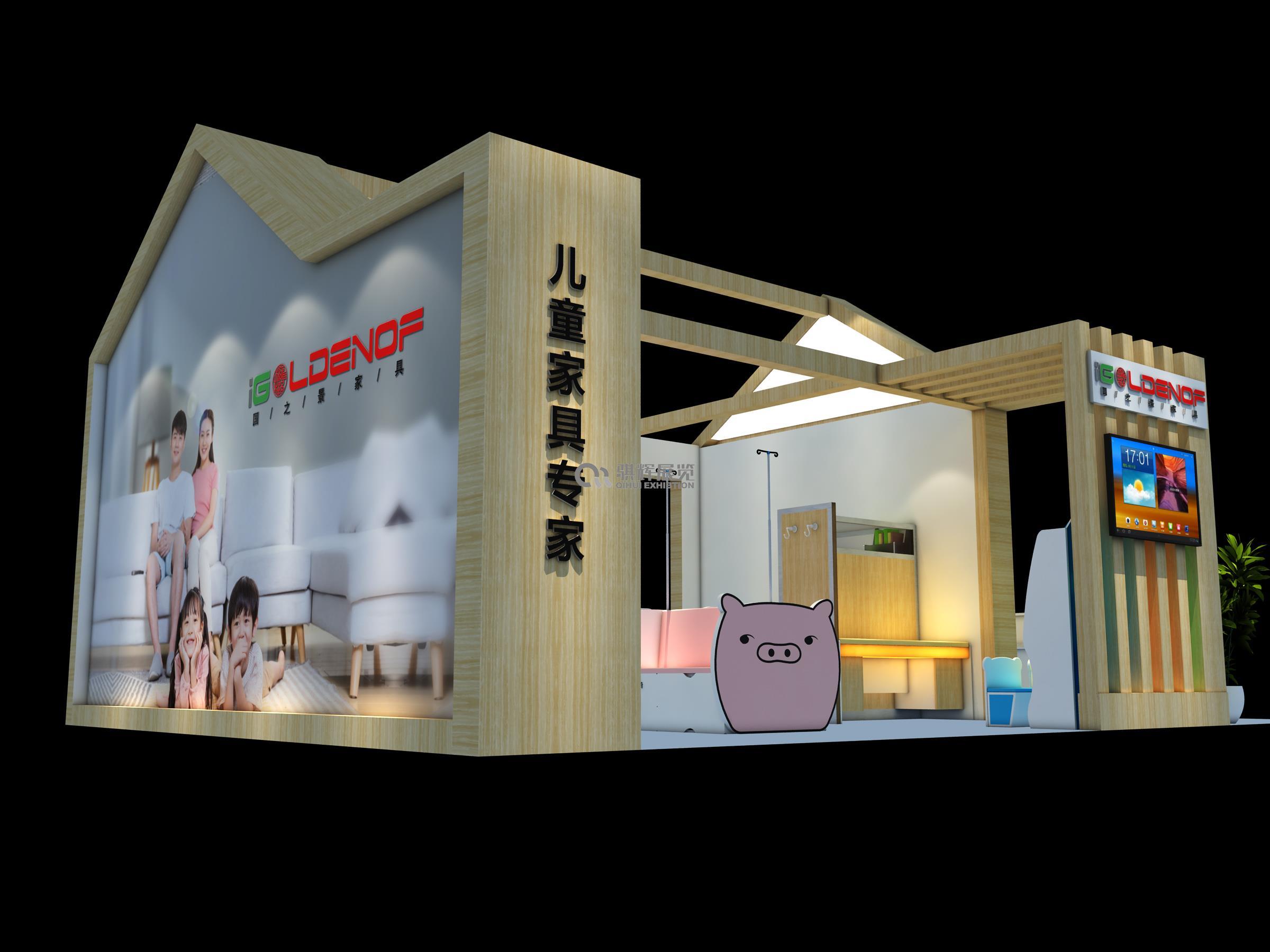 四川展览工厂