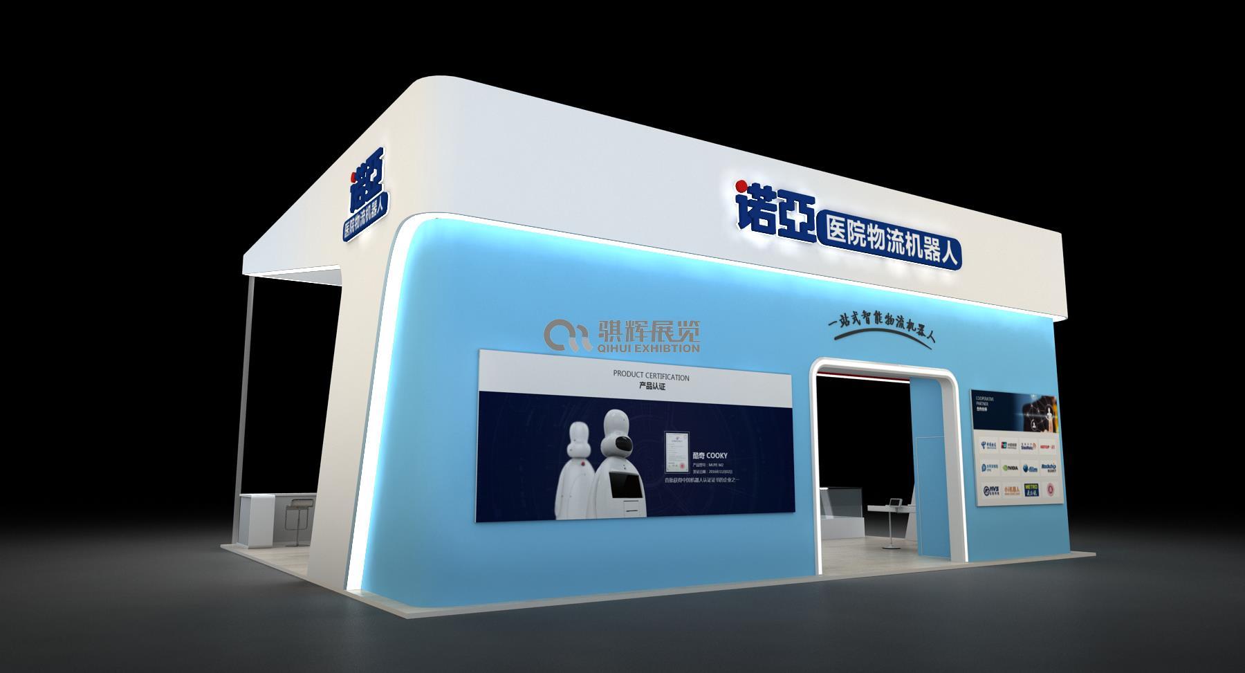 贸易展览展位设计理念提高投资回报率