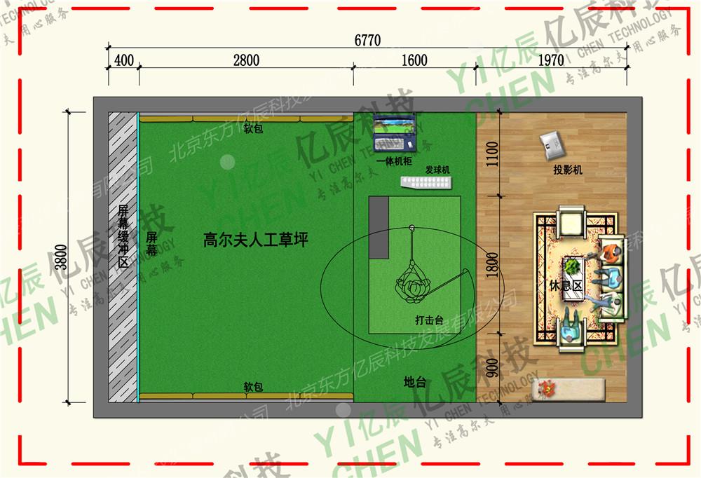 高尔夫彩平图-北京亿辰科技有限公司