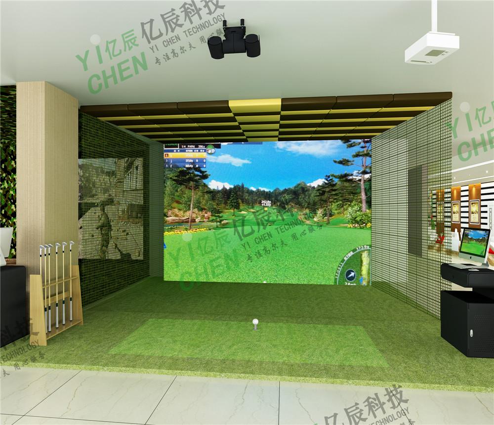 模拟高尔夫效果图-亿辰科技有限公司CT