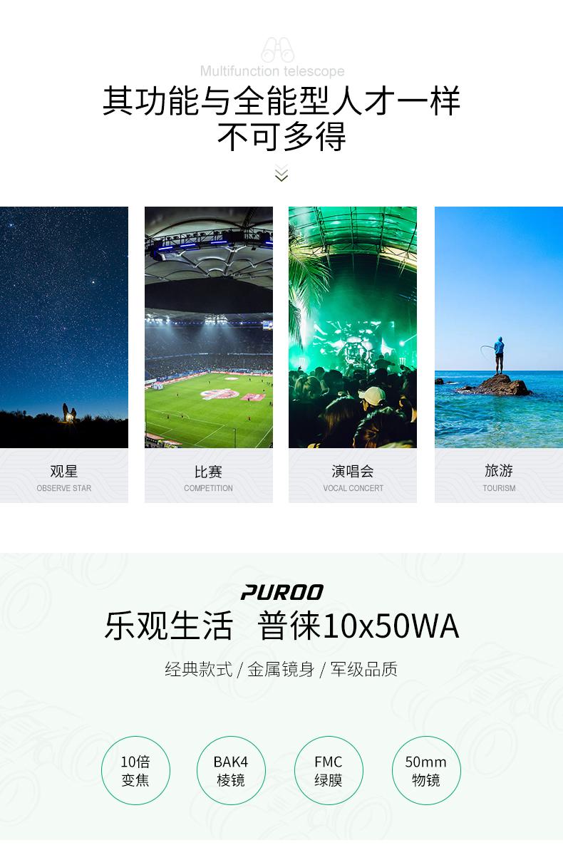 10X50WA_02