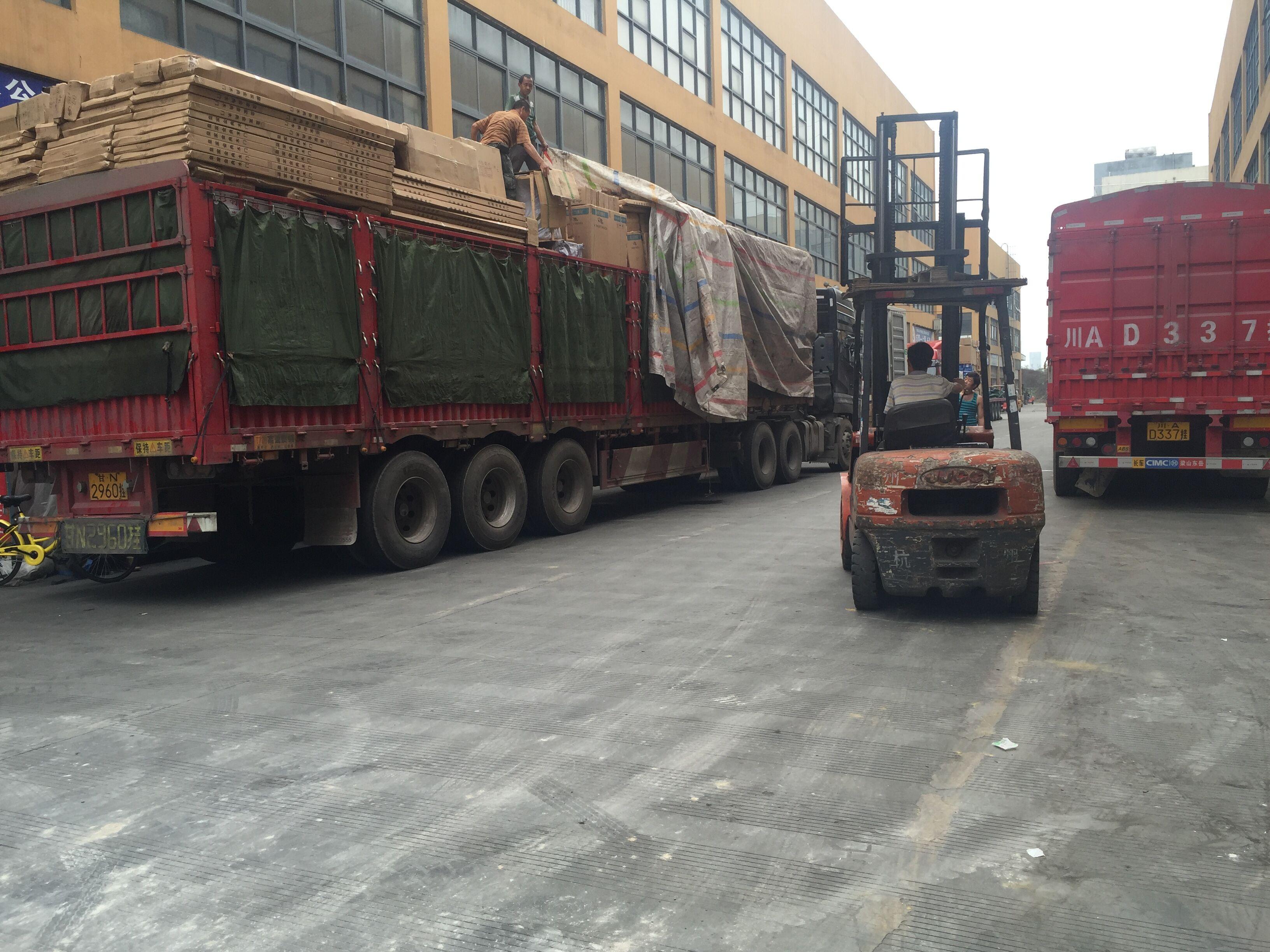 货运代理与仓储