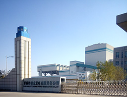 青銅峽鋁業發電有限責任公司輸煤1號轉運站落煤管更換項目