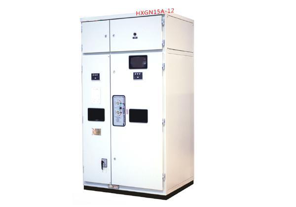 HXGN15A交流金屬封閉環網開關設備