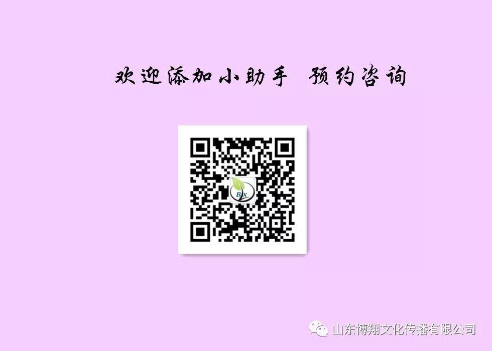 微信图片_20190614095827