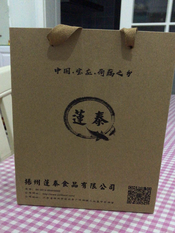 藕粉袋子1