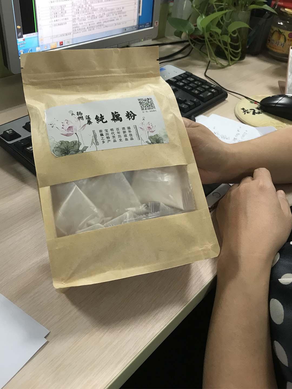 莲泰藕粉1