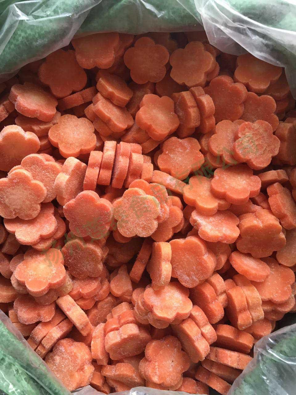 冷冻胡萝卜片