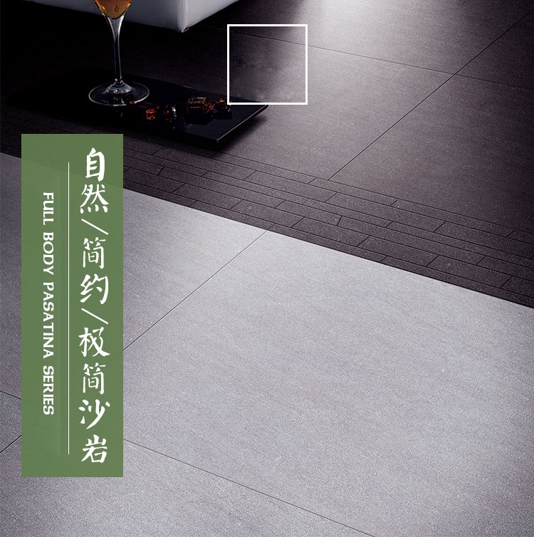MOK PORCELAIN TILES,GLAZED PORCELAIN TILES FACTORY