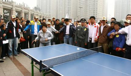 公司乒乓球大赛