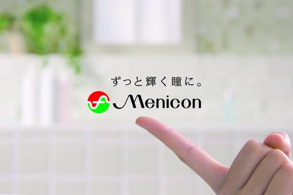 menicon_vi_2-e1524887650953