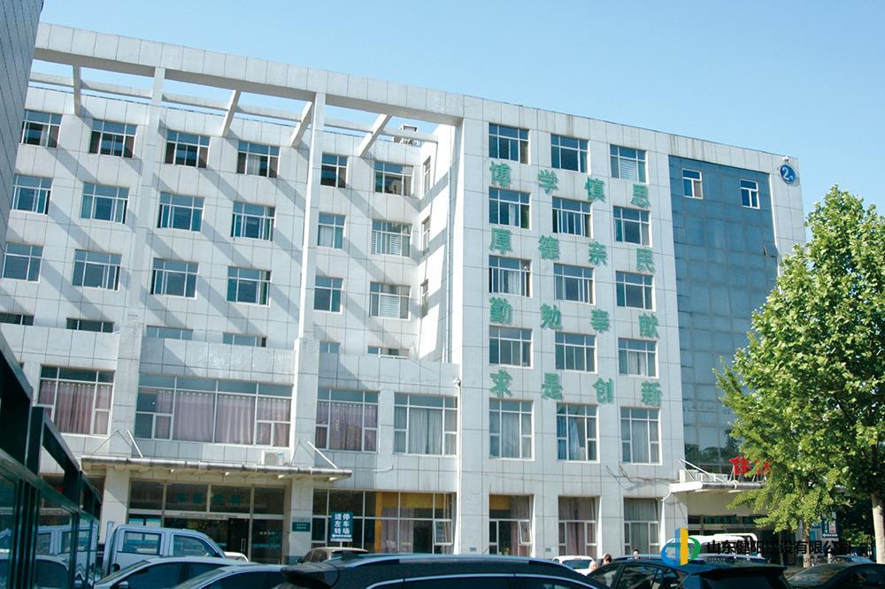 14淄博市臨淄區齊都醫院病房樓