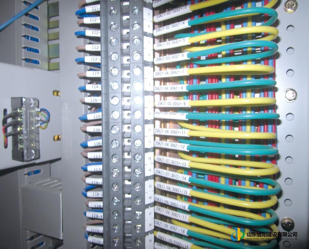 22配電室二次接線施工