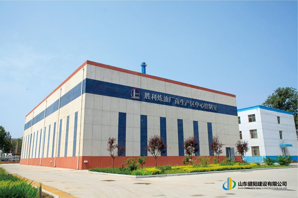 5齊魯石化煉油廠南區聯合控制室