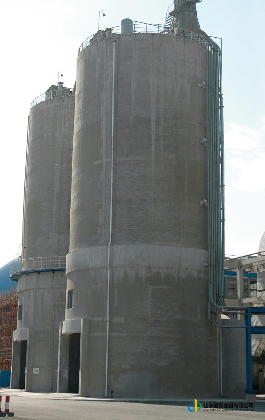 11齊魯石化熱電廠動力鍋爐煙氣脫硫系統