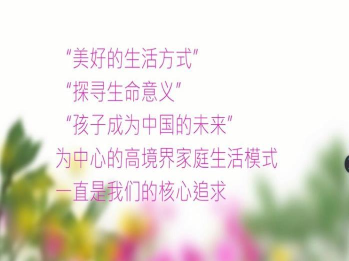 https://ss2.meipian.me/users/8044280/71c24915574b436995b4dd3a094e011f.jpg-mobile