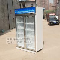立式饮料冷藏柜