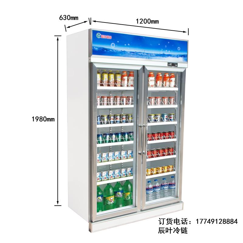 饮料展示柜