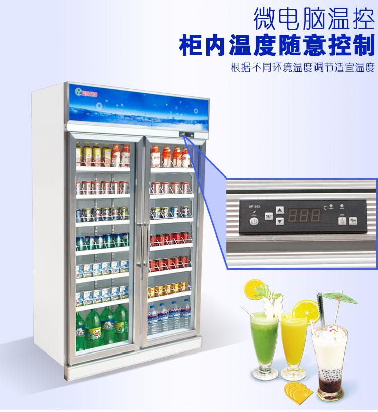 LCF-1200详情_04