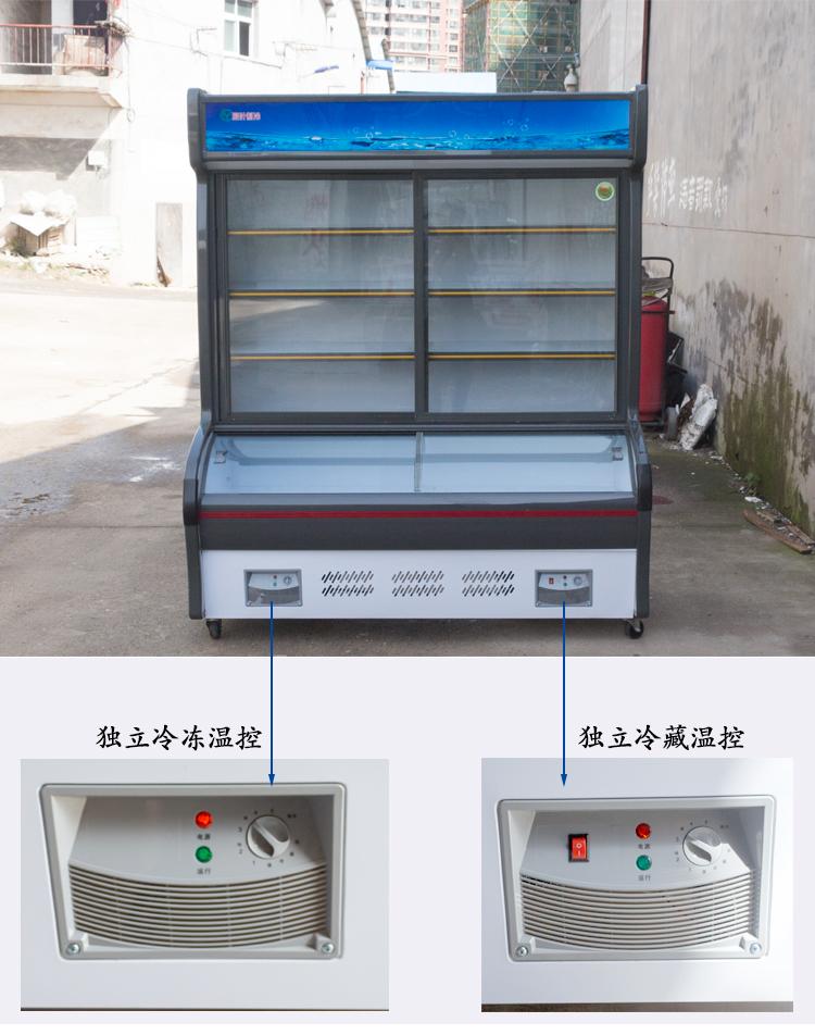 点菜柜详情_09