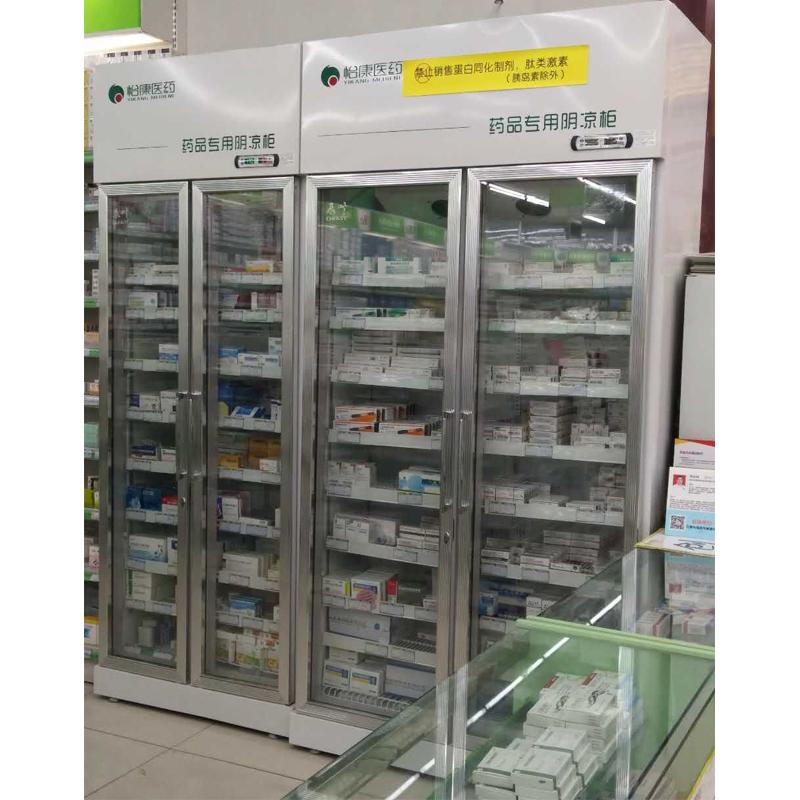 怡康药品柜