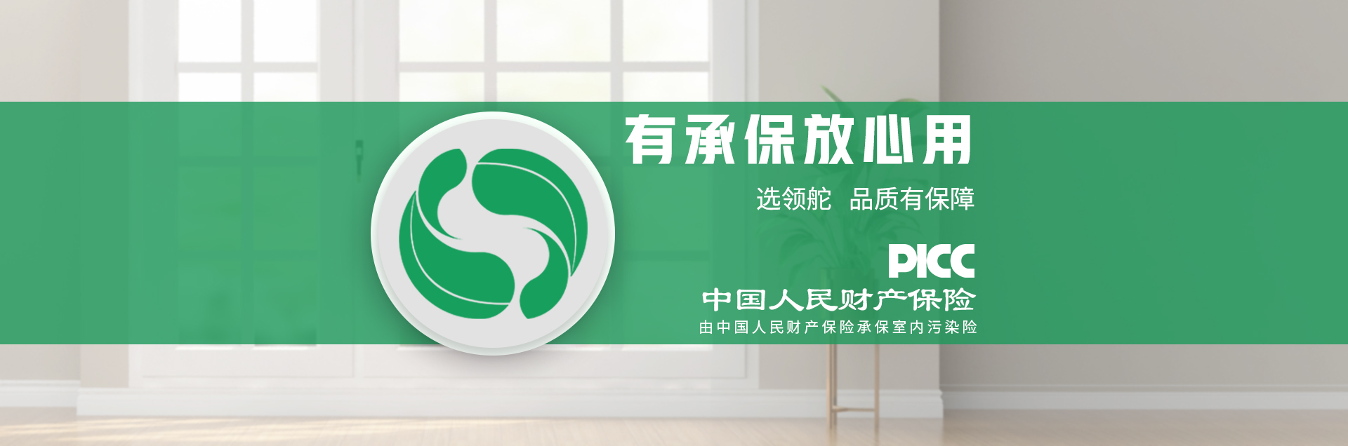 火狐直播app官方下载环保05