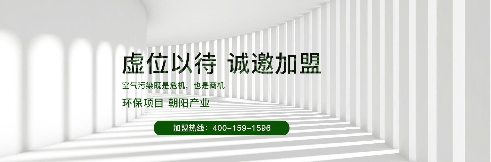 火狐直播app官方下载环保02