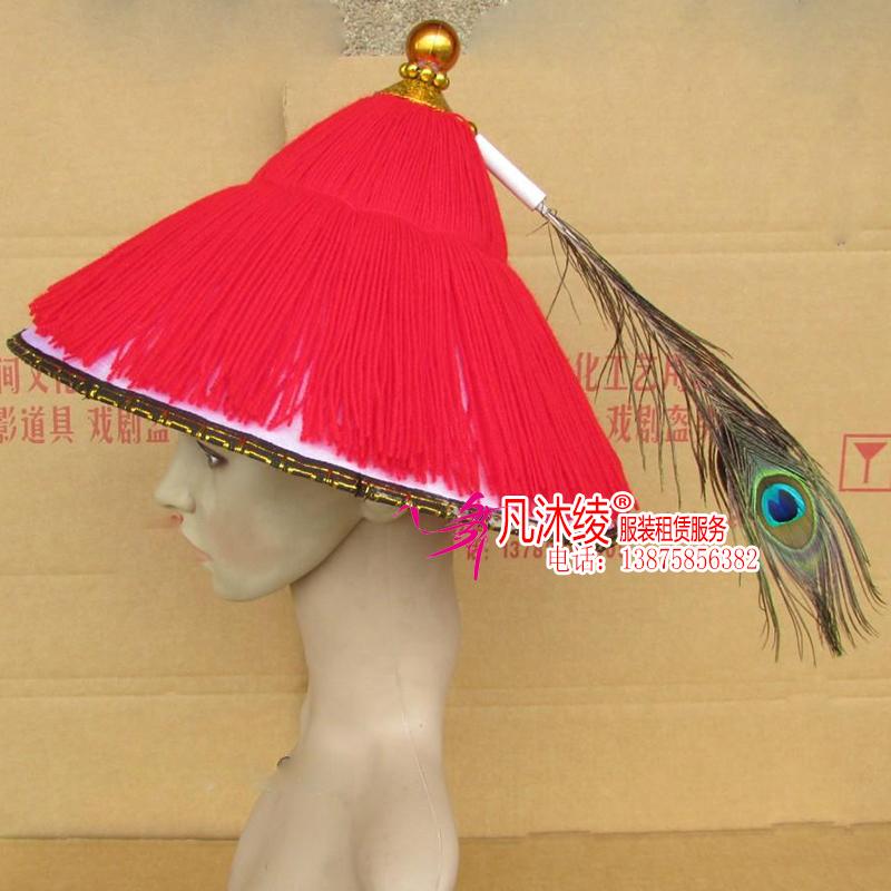 清朝大臣帽
