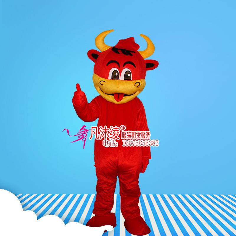 红牛-牛气冲天