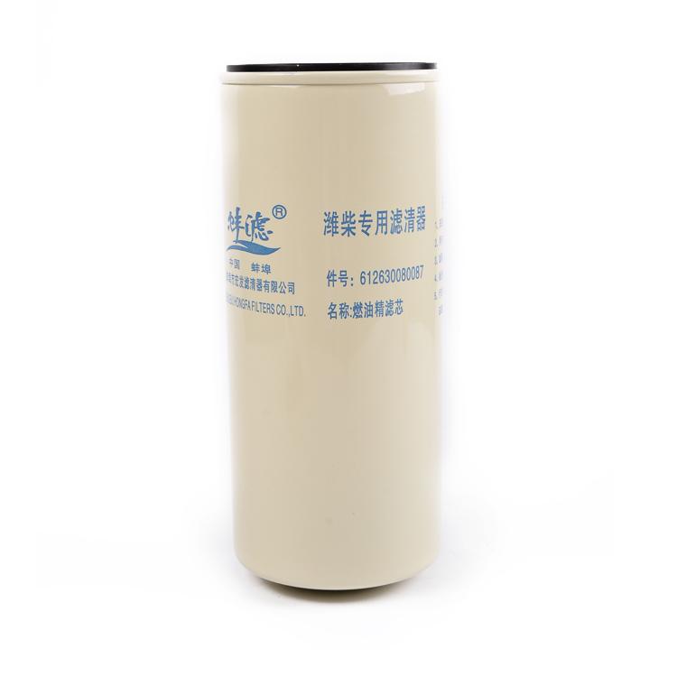 燃油精濾器