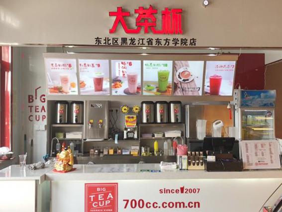 黑龙江东方学院店