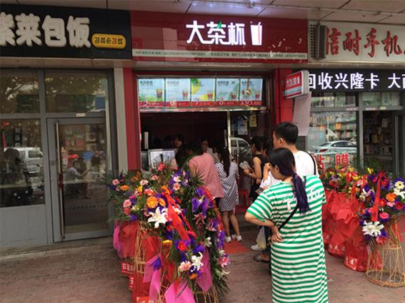 盘锦市兴隆台区中心商业街店