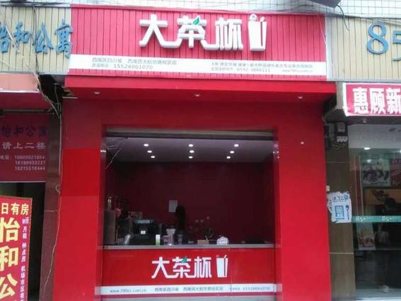 西南民大航空港校区店