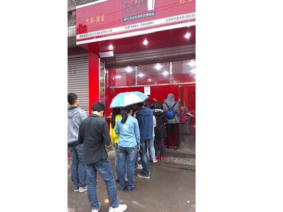 泸州古蔺长沙店