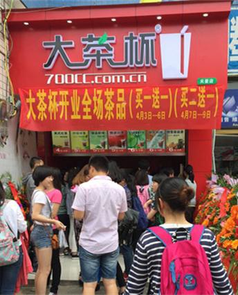 重庆万州天星店