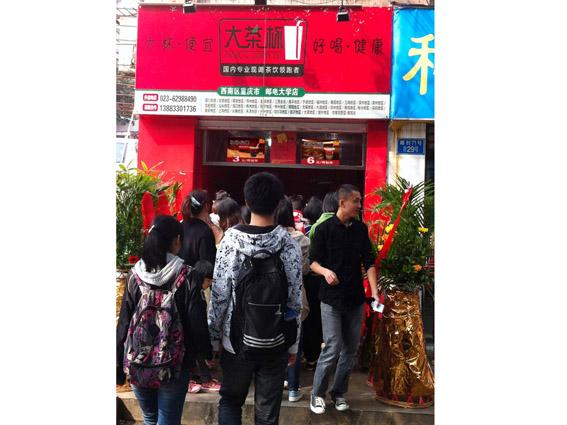 重慶郵電大學店