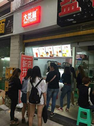 重慶長江師范學院店