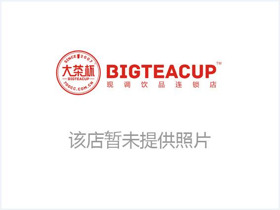 西青开发区店