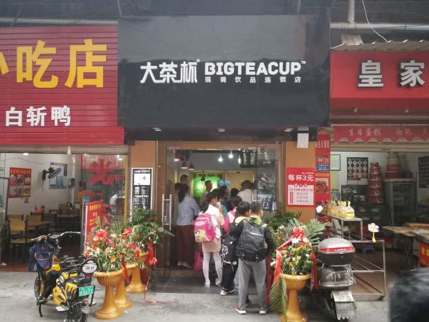 海滄石塘店