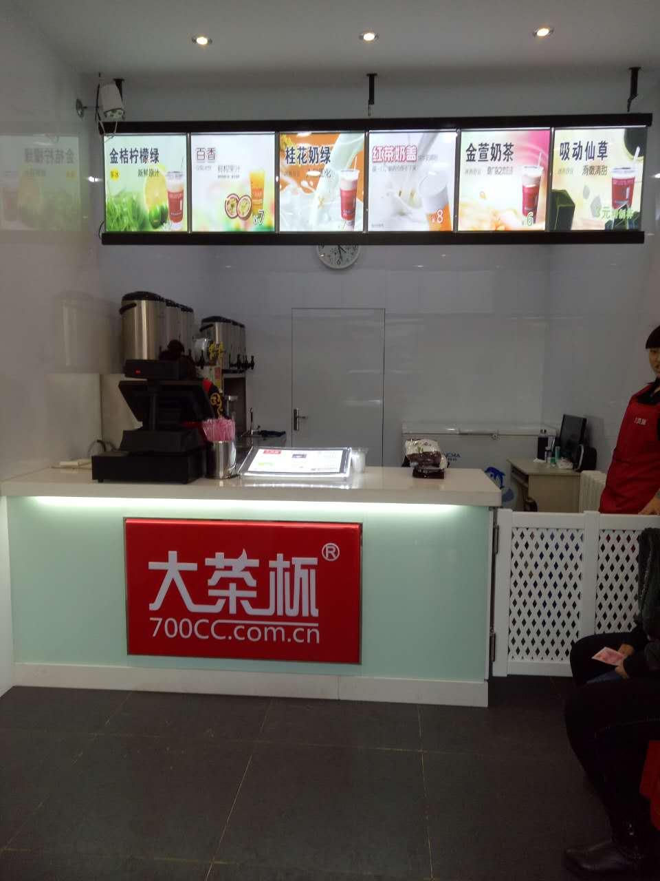 鶴崗新世紀店