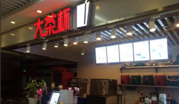 北京小马厂店