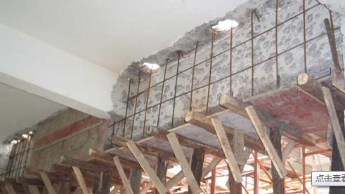 房屋加固设计2