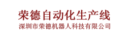 m88网址logo