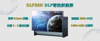 DLP50H