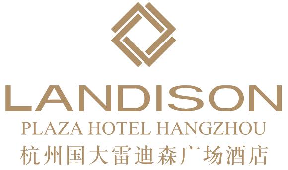 9、杭州國大雷迪森廣場酒店